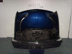 Chevrolet blazer 02 μετώπη εμπρός κομπλέ μπλέ