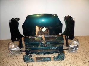Daihatsu sirion 1998-2004 μετώπη-μουρη εμπρός κομπλέ πράσινο