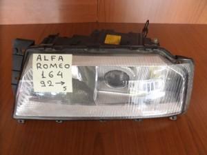 Alfa romeo 164 1992-1997 φανάρι εμπρός αριστερό