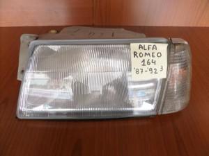 Alfa romeo 87-94 φανάρι εμπρός αριστερό