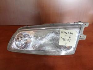 Hyundai H1 1998-2001 φανάρι εμπρός αριστερό