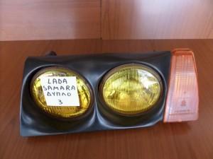 Lada samara φανάρι διπλό εμπρός αριστερό