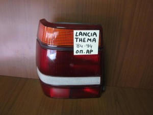 Lancia thema 1984-1988 πίσω φανάρι αριστερό