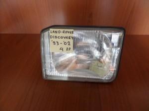 Land rover discovery 93-02 φανάρι εμπρός αριστερό