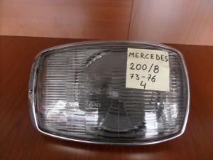 Mercedes 200/8 73-76 φανάρι εμπρός δεξί