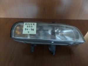 Rover 600 94-98 φανάρι εμπρός δεξί