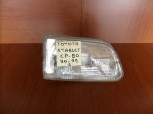 Toyota starlet ep-80 90-95 φανάρι εμπρός δεξί