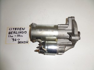 Citroen berlingo 1.1 k 1.4cc 96-02 βενζίνη μίζα
