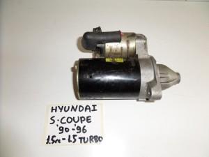 Hyundai S coupe 90-96 1.5cc turbo μίζα
