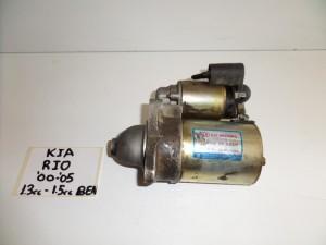 Kia Rio 1.3 kai 1.5cc 1999-2005  βενζίνη μίζα