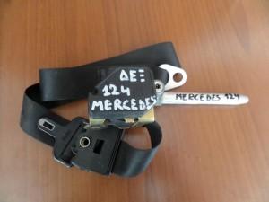 Mercedes w124 ζώνη δεξιά