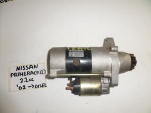 Nissan primera p12 02 2.2cc diesel μίζα