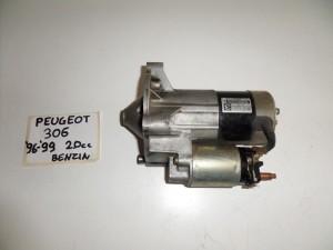 Peugeot 306 96-99 2.0cc βενζίνη μίζα