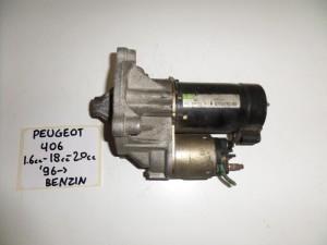 Peugeot 406 1.6, 1.8cc 16v kai 2.0cc 16v 96 μίζα