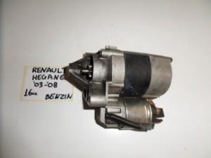 Renault megane 03-08 1.6 cc 16v βενζίνη μίζα