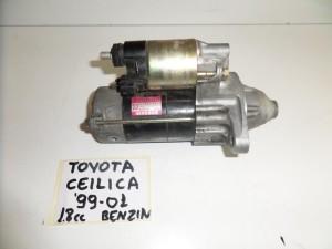 Toyota celica 1993-1999 1.8cc βενζίνη μίζα