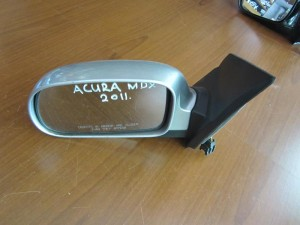 Acura MDX 2011 ηλεκτρικός ανακλινόμενος καθρέπτης αριστερός ασημί (7 καλώδια)