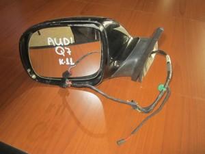 Audi Q7 2006-2015 ηλεκτρικός καθρέπτης αριστερός μαύρος (11 καλώδια)
