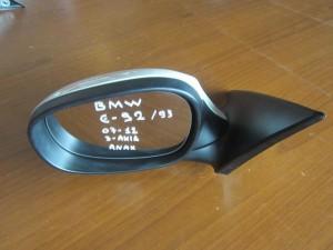 BMW E92/93 07-12 ηλεκτρικός ανακλινόμενος καθρέπτης αριστερός άσπρος (3 ακίδες)