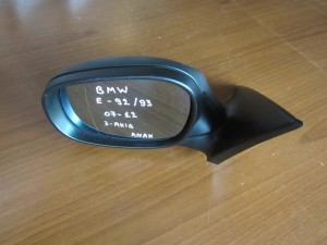 BMW E92/93 07-12 ηλεκτρικός ανακλινόμενος καθρέπτης αριστερός άβαφος (3 ακίδες)