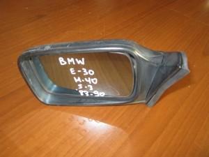 BMW Series 3 E30/M40 1982-1991 ηλεκτρικός καθρέπτης αριστερός άβαφος