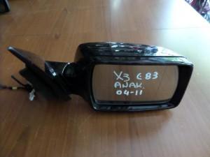 BMW X3 E83 2003-2010 ηλεκτρικός ανακλινόμενος καθρέπτης δεξιός μαύρος (2 φίσες)