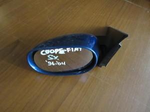 Fiat coupe 1993-2000 ηλεκτρικός καθρέπτης αριστερός μπλέ