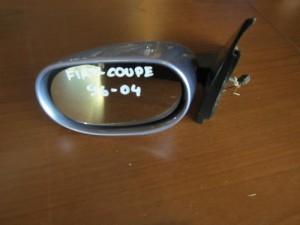 Fiat coupe 96-04 ηλεκτρικός καθρέπτης αριστερός μώβ-γαλάζιος