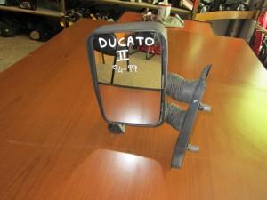 Fiat ducato 94-99 απλός καθρέπτης αριστερός άβαφος