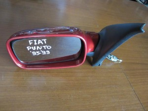Fiat punto 1993-1999 5θυρο μηχανικός καθρέπτης αριστερός κεραμιδί