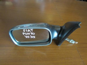 Fiat punto 1993-1999 5θυρο μηχανικός καθρέπτης αριστερός σκούρο ασημί