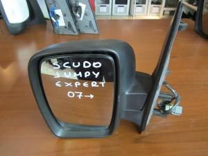 Fiat Scudo,Citroen Jumpy,Peugeot Expert 2006-2012 ηλεκτρικός καθρέπτης αριστερός άβαφος