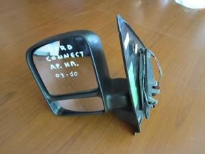 Ford Connect 2003-2010 ηλεκτρικός καθρέπτης αριστερός άβαφος