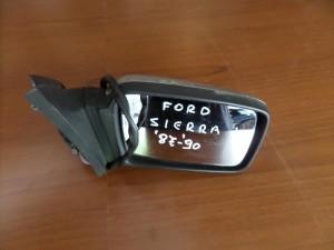 Ford siera 87-90 ηλεκτρικός καθρέπτης δεξιός ασημί