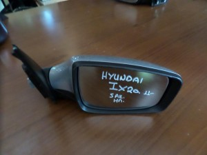 Hyundai IX20 2011-2017 ηλεκτρικός καθρέπτης δεξιός ασημί (5 ακίδες)