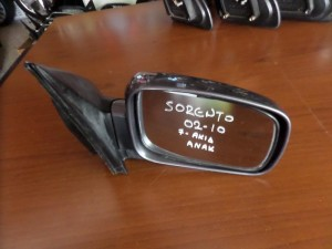 Kia sorento 02-10 ηλεκτρικός ανακλινόμενος καθρέπτης δεξιός ανθρακί (7 ακίδες)