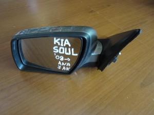 Kia soul 08 ηλεκτρικός ανακλινόμενος καθρέπτης αριστερός ασημί σκούρο (7 ακίδες)