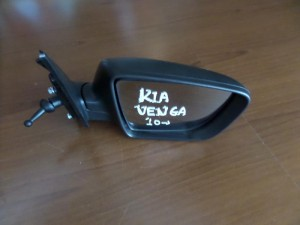 Kia venga 2010 μηχανικός καθρέπτης δεξιός άβαφος