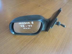 Mazda 2 02-07 ηλεκτρικός καθρέπτης αριστερός άβαφος