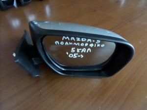 Mazda 5 2005-2010 ηλεκτρικός καθρέπτης δεξιός ασημί (5 καλώδια)