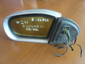 Mercedes E class w211 02-06 avagarde αντιθαμβωτικός καθρέπτης αριστερός ασημί