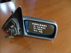 Mercedes S class w140 92-98 ηλεκτρικός καθρέπτης δεξιός γκρί
