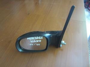 Mercedes viano 04-10 ηλεκτρικός ανακλινόμενος καθρέπτης αριστερός μαύρος