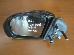 Mercedes w164 ML 05-11 ηλεκτρικός ανακλινόμενος καθρέπτης αριστερός μαύρος