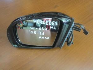 Mercedes w164 ML 05-11 καθρέπτης αριστερός μαύρος