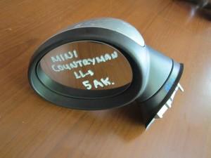Mini countryman 2011 ηλεκτρικός καθρέπτης αριστερός ασημί (5 ακίδες)