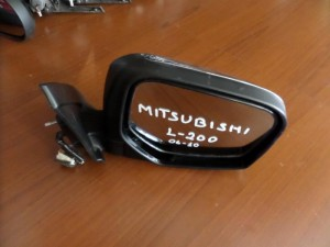 Mitsubishi L200 06-10 ηλεκτρικός καθρέπτης δεξιός χρώμιο (5 καλώδια)