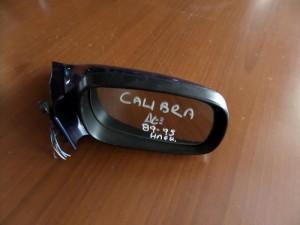 Opel calibra 1989-1997 ηλεκτρικός καθρέπτης δεξιός μπλέ