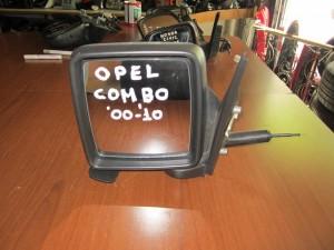 Opel corsa combo 00-10 μηχανικός καθρέπτης αριστερός άβαφος