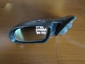 Opel omega B 94-03 ηλεκτρικός καθρέπτης αριστερός σκούρο μπλέ